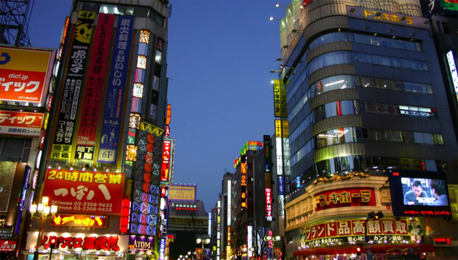A street screen from Tokyo, Japan