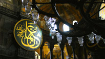 Lamps hang inside the Hagia Sophia in Istanbul, Turkey
